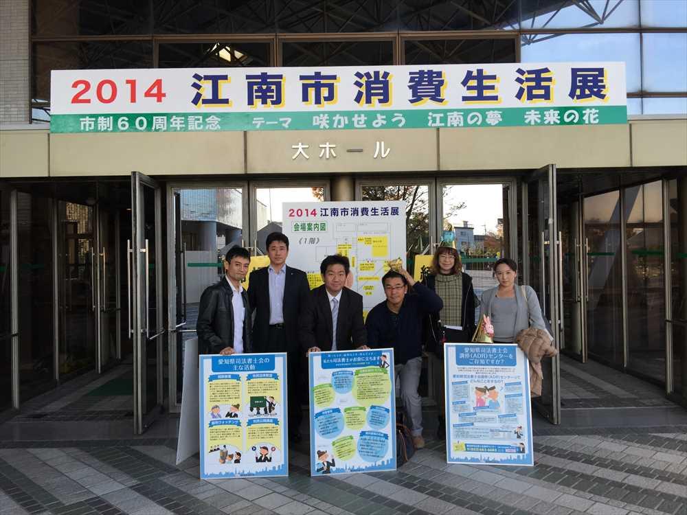 2014-11-23 15.34.03_R